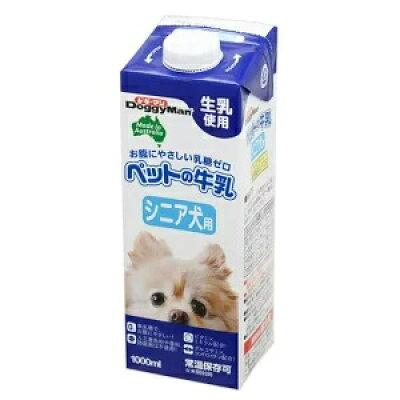 ドギーマン ペットの牛乳 シニア犬用(1L)
