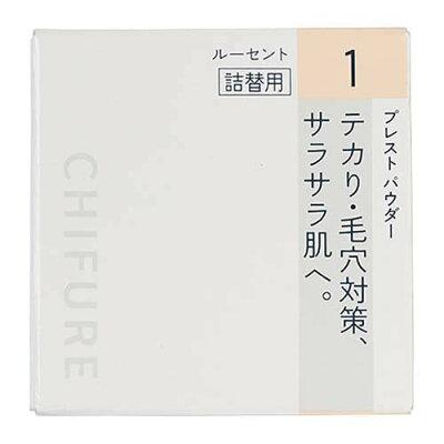 ちふれ プレストパウダー S 1 詰替用(10g)