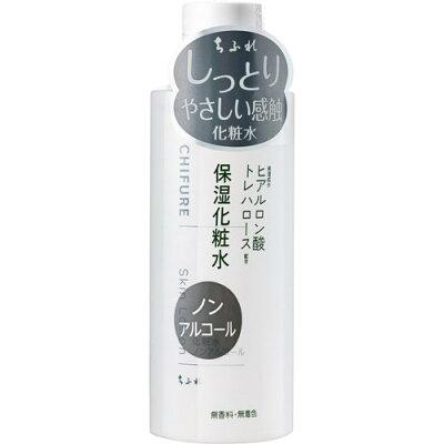 ちふれ 化粧水 ノンアルコールタイプN