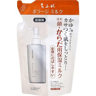 ちふれ ボラージ ミルク 詰替用(200ml)