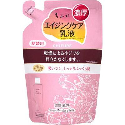 ちふれ 濃厚 乳液 詰替用(150ml)