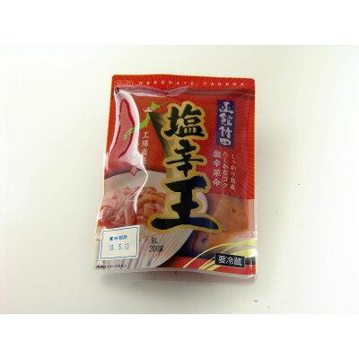 竹田食品 塩辛王 200g
