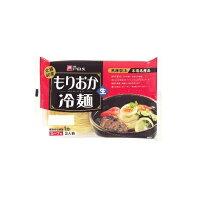 戸田久 北緯40度 もりおか冷麺 2食スープ付 410g