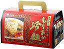 戸田久 もりおか冷麺 MR-12 1084g