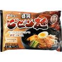 戸田久 盛岡ビビン麺 2食 370g
