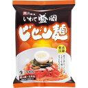 戸田久 いわて盛岡ビビン麺 320g