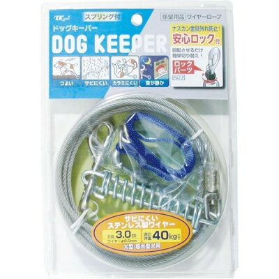 ドッグキーパー 大型・超大型犬用 XL/3m DK-XL/300(1コ入)