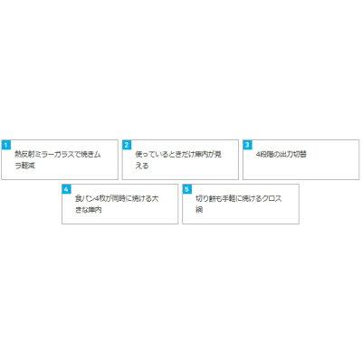 ツインバード/TWINBIRD ミラーガラスオーブントースター TS-4047W ホワイト  沖縄県を