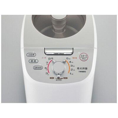ツインバード コンパクト精米器 精米御膳 ホワイト MR-E751W(1台)