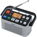 ツインバード 手元スピーカー機能付3バンドラジオ AV-J127S シルバー(1台)