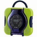 ツインバード CD ザバディ防水CDプレーヤー ライムグリーン AV-J165GR(1台)