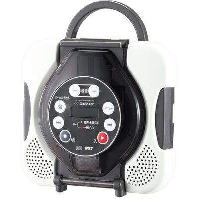 ツインバード 防水CDプレーヤー CD ZABADY AV-J166BR(1台)