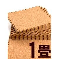 テラオ CORKLAND 消臭・抗菌 光触媒コルクマット 約1畳セット 3003501