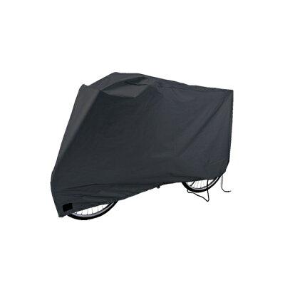 自転車カバー キアーロ dxサイクルカバー ブラック ラージf-1tb厚手で丈夫で破れないおすすめ防水自転車カバーレインカバー チャイルドシート子供乗せ自転車 電動アシスト自転車 電動自転車