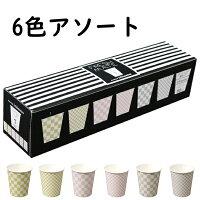 大黒工業 フレッシュメイト 紙カップ イチマツ 7オンス   6色アソート 6403459