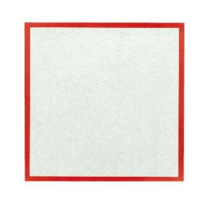 大黒工業 敷紙 赤 7寸 約21×21cm  190105