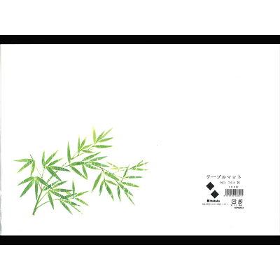テーブルマット NO.764 笹 100枚入(通年)