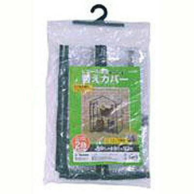 ビニール温室 2段用替えカバー GRH-N01CT 【タカショー】