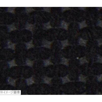 オリビア テーブルクロス ロール 1500mm×100m ブラック