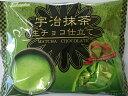 高岡食品工業 宇治抹茶 生チョコ仕立て 145g