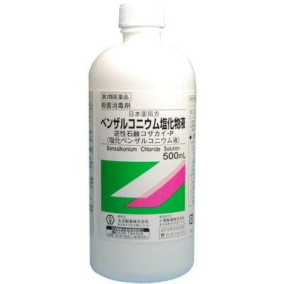 ルコ ニウム 塩化 物 ベンザ