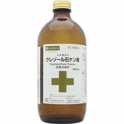 クレゾール 石鹸 液 クレゾール石ケン液 一般向け製品情報