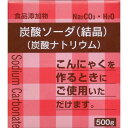 食品添加物 炭酸 ソーダ(結晶) 500g