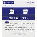 大洋製薬(株) 炭酸水素ナトリウム 重曹 500g(食品添加物)