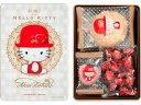 赤い帽子 キティ プレミアムアソート 11個