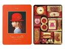 赤い帽子 オレンジボックス 1個