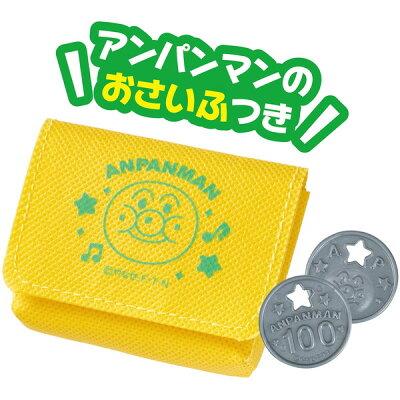 アンパンマンのジュースちょうだい!キラ★ピカ★イルミネーションDX(1個)