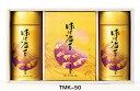 宝 海苔セット           TMK-50
