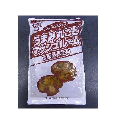 天狗缶詰 うまみ丸ごとマッシュルーム スライス 1KG/8