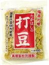 高橋製粉 打豆 100g