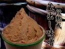 玉松味噌醤油 蔵物語 味噌 1Kg