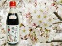 玉松味噌醤油 一目千本桜醤油 360ml