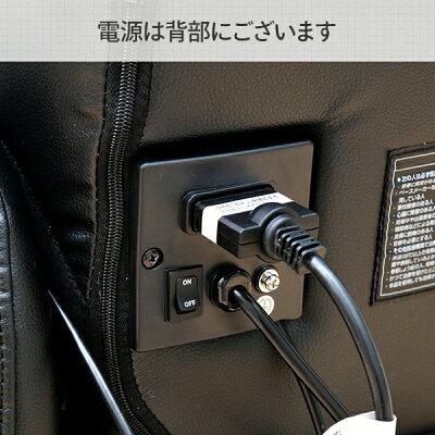 スライヴ マッサージチェア くつろぎ指定席Light CHD-3500(BK)
