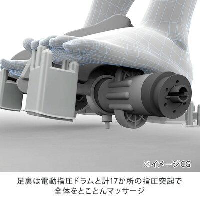 スライヴ フットマッサージャー MD-7710 シルバー