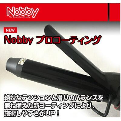 ヘアーアイロンNB32132mmカールアイロン NB320が
