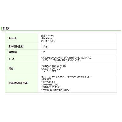 エアーフットマッサージャー クリーム TF5000-C(1台)