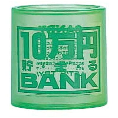 クリスタル 10万円バンク GR