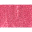 ダイヤ毛糸 ダイヤミオ col.808