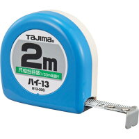 タジマ ハイ-13 2.0M 尺目付 H1320SBL
