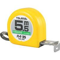 TJM DESIGN/TJMデザイン ハイ-25 5.5m 尺相当目盛付 ブリスター H2555SBL