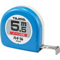 タジマ ハイ-16 5.5M H16-55BL
