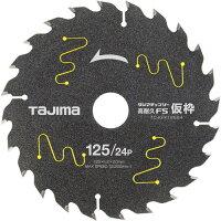 タジマ チップソー高耐久FS仮枠 TC-KFK12524