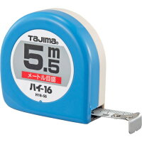H16-55 TJMデザイン ハイ-16 5.5m メートル目盛 紙函 タジマ