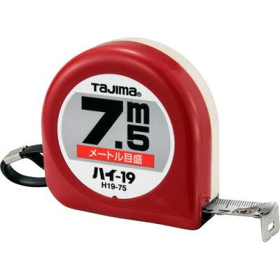 TJMデザイン タジマツール H19-75 ハイ19-7.5m メートル目盛 紙函 H1975