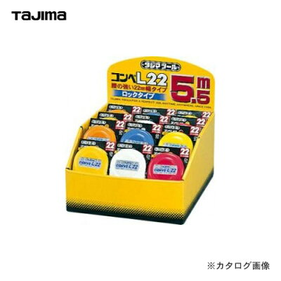 TJMデザイン CL2255C コンベL22-55Mセット
