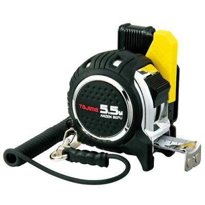 TJMデザイン 安全セフ Gロックマグ爪25-55m CAZ4M2555